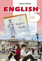 Гдз по англ мове 11 класс плахотник