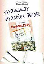 Англійська мова. Зошит з граматики