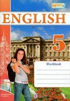 Англійська мова. Робочий зошит